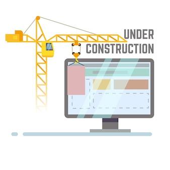 Sitio web de construcción en construcción