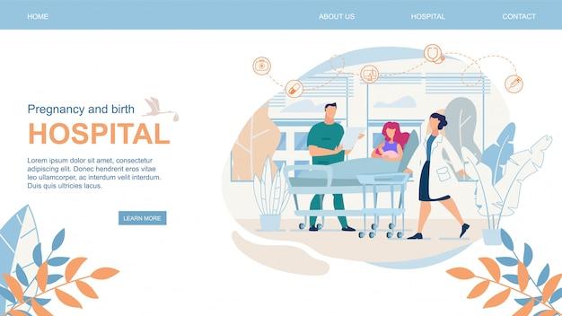 Sitio web embarazo y parto hospital flat.