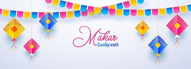Sitio web encabezado o diseño de banner decorado