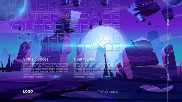 Sitio web del espacio ultraterrestre