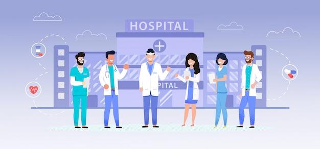 Sitio web, hospital de páginas de destino, médicos y enfermeras