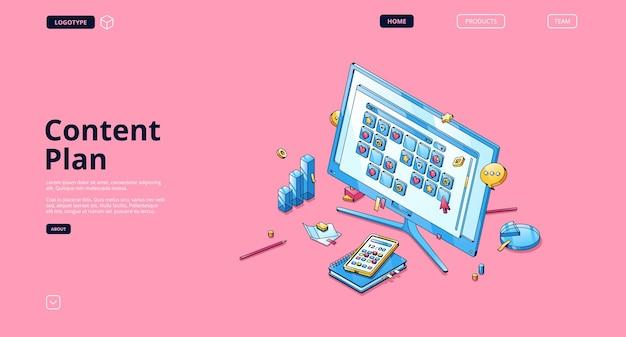Sitio web del plan de contenido con calendario isométrico.