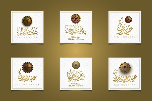 Six sets eid mubarak tarjeta de felicitación diseño de vector de patrón floral islámico con hermosa caligrafía árabe