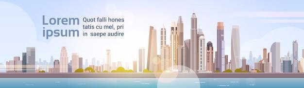 Skyline de fondo de paisaje urbano de vista de rascacielos de la ciudad con espacio de copia