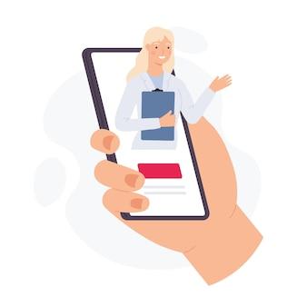 Smartphone con doctor en línea. asimiento de la mano teléfono con médico mujer virtual en pantalla. aplicación móvil médica para el concepto de vector de consulta de salud. chequeo médico en aplicación, servicio de apoyo.