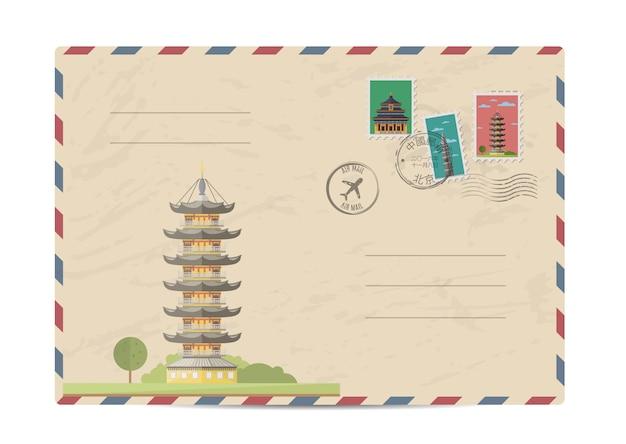 Sobre postal vintage con sellos de china