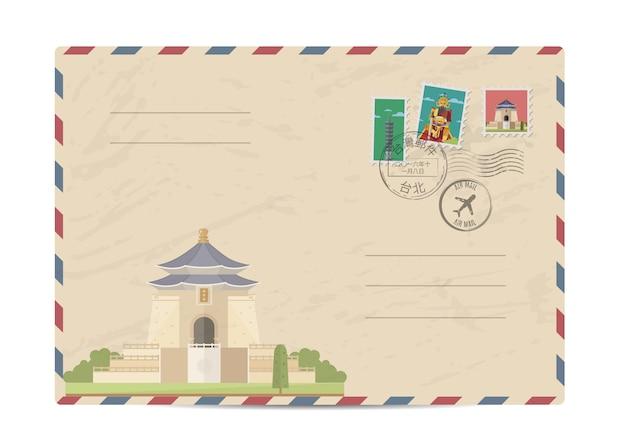 Sobre postal vintage con sellos de taiwán