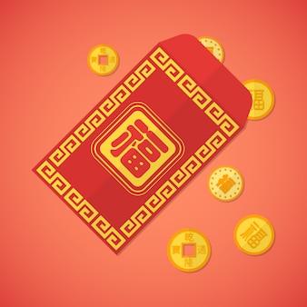 Sobre rojo chino año nuevo con monedas