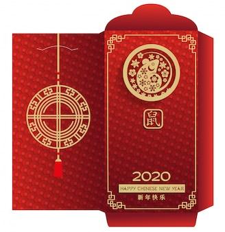 Sobre rojo de dinero del año nuevo chino