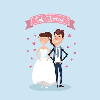 Solo matrimonio con diseño de cinta