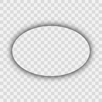 Sombra realista transparente oscura. sombra ovalada aislada sobre fondo transparente. ilustración vectorial.