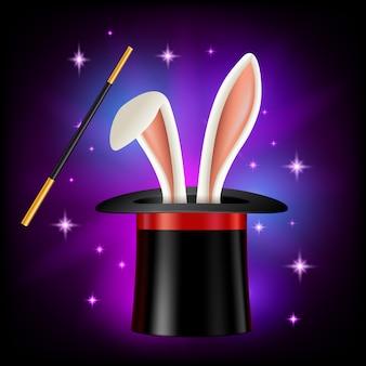 Sombrero con orejas de conejo y varita mágica sobre fondo negro. artículos de mago o ilusionista, ilustración en estilo. videojuego, aplicación moile, elemento de libro infantil