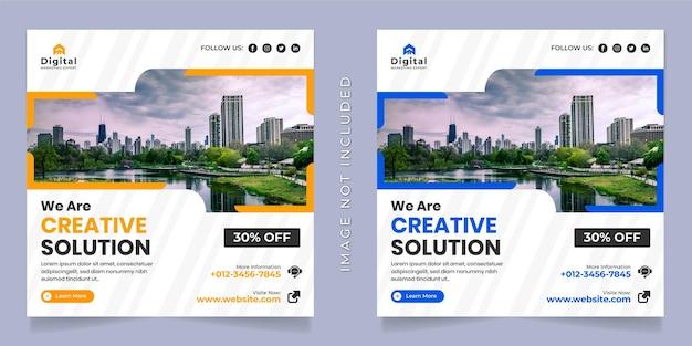 Somos una agencia de soluciones creativas y un folleto de negocios corporativos plantilla de banner de publicación de instagram de redes sociales de square