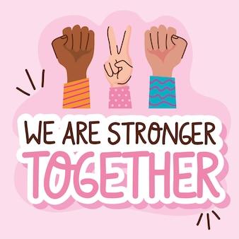 Somos más fuertes juntos letras con ilustración de signos de manos