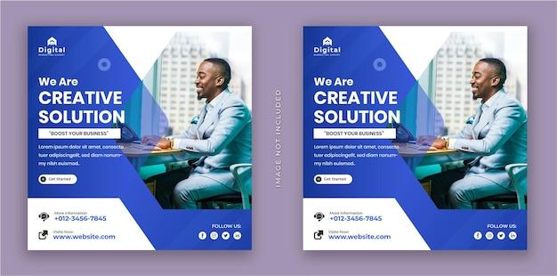 Somos una solución creativa y un folleto de negocios corporativos.