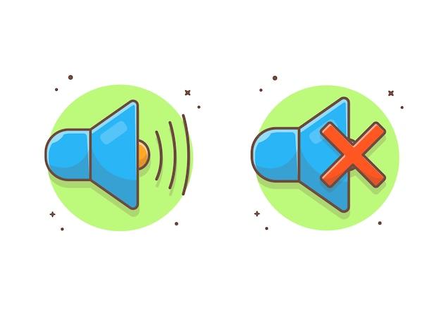 Sonido en icono con volumen de sonido. icono volumen blanco aislado