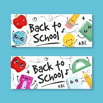 Sorteo de plantilla de banner de regreso a la escuela