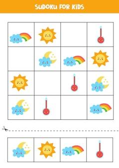 Sudoku para niños en edad preescolar. juego de lógica con lindos elementos meteorológicos.