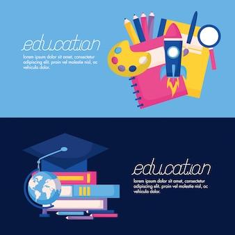 Suministros educativos en conjunto de banner de estilo plano