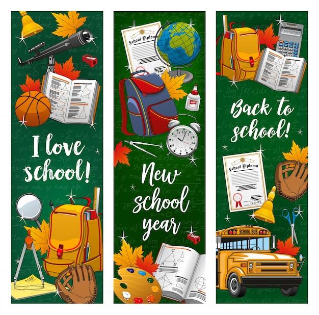Suministros de regreso a la escuela, citas de la temporada educativa