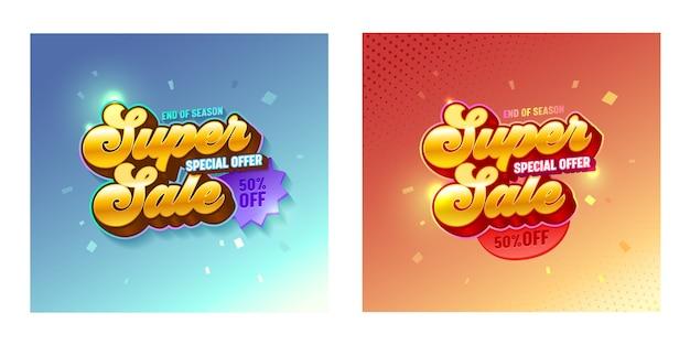 Super venta 3d conjunto de banner de tipografía dorada. promoción oferta especial