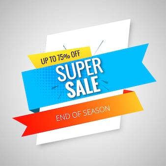 Super venta banner plantilla diseño vectorial