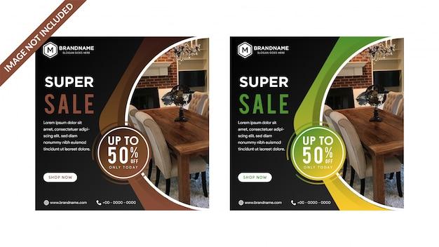 Super venta de banner de redes sociales. plantilla abstracta colores verde, marrón y negro. diseño cuadrado lugar de la foto .