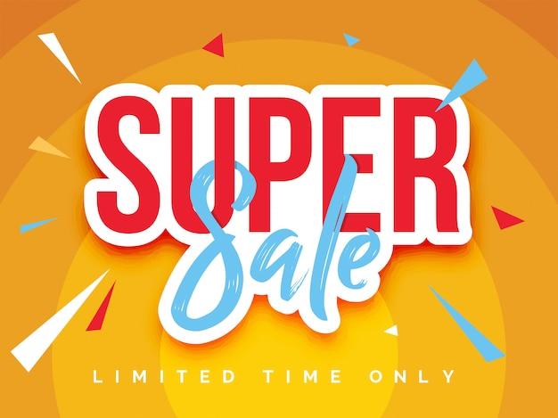Super venta banner vector illustration