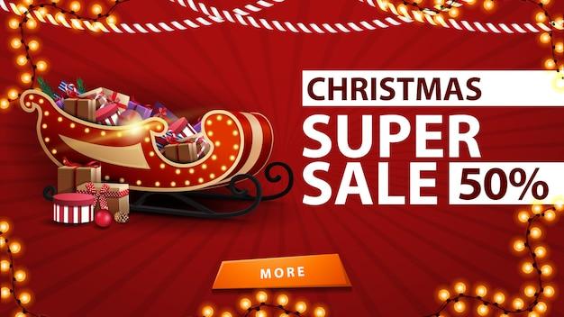 Superventa de navidad hasta 50% de descuento en banner de descuento rojo con guirnaldas