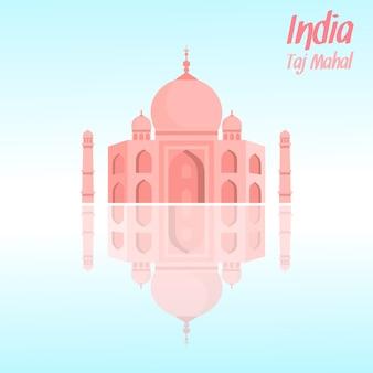 Taj mahal ilustración vectorial con letras, texto