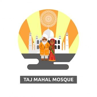 Taj malal mosque