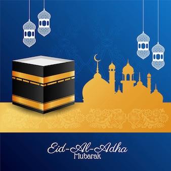 Tarjeta abstracta de eid al adha mubarak