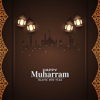 Tarjeta abstracta islámica feliz muharram