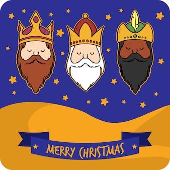 Tarjeta de agradecimiento de los reyes magos