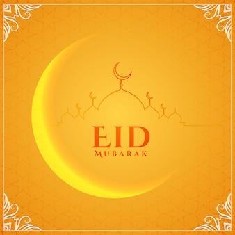 Tarjeta amarilla de eid mubarak con luna brillante