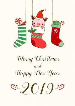 Tarjeta de año nuevo 2019 calcetines de navidad con lindo cerdo y regalos