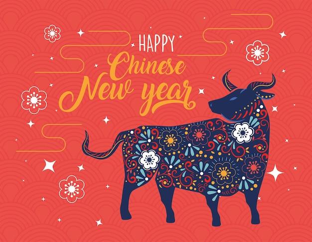 Tarjeta de año nuevo chino con estampado de flores en buey y letras