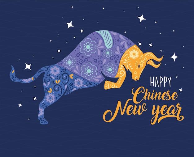 Tarjeta de año nuevo chino con estampado de flores en buey saltando y letras