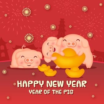 Tarjeta de año nuevo chino con familia de cerdo feliz