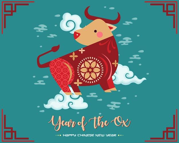 Tarjeta de año nuevo chino simple buey