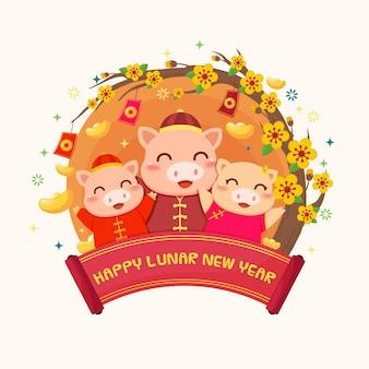 Tarjeta de año nuevo lunar con familia cerdo feliz