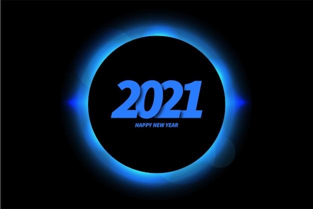 Tarjeta de año nuevo con ondas circulares abstractas