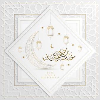Tarjeta de arte de papel eid adha mubarak con patrón y linternas doradas