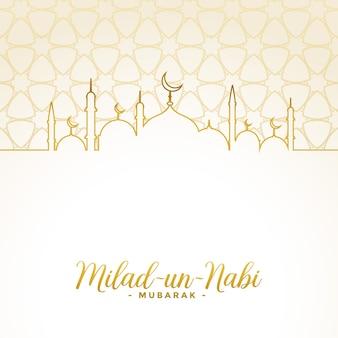 Tarjeta blanca y dorada del festival islámico milad un nabi