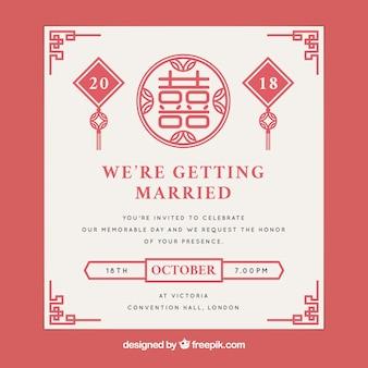Tarjeta de boda con diseño oriental