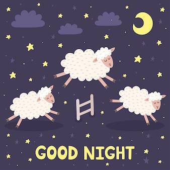 Tarjeta de buenas noches con ovejas saltando sobre una cerca.