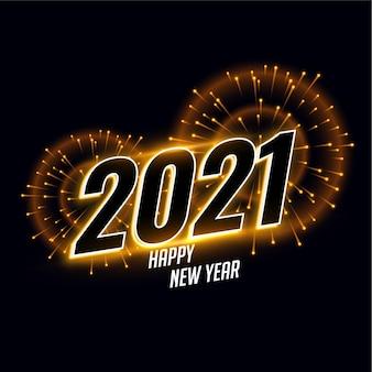 Tarjeta de celebración de año nuevo 2021 con fuegos artificiales.