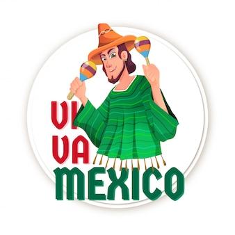 Tarjeta de celebración del día de la independencia de méxico