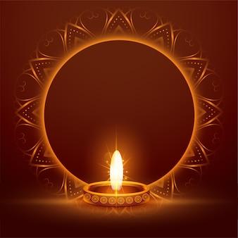 Tarjeta de celebración feliz diwali con espacio de texto