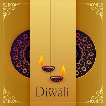 Tarjeta de celebración del festival feliz diwali dorado
